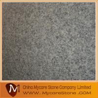 Buy cheap chinese granite slab from wholesalers