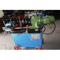 Wholesale Chaser Threading Rebar Coupler Machine Multi - Function 62 r/min Rated Speed from china suppliers