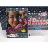 Wholesale Weekend Prince Maximum Sexual Stimulant Male Enhancement Pills from china suppliers