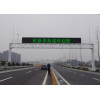 Wholesale P25 2R1G1B LED Highway Signs Reflect The Traffic Conditions In A Timely Manner from china suppliers