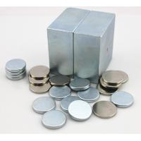 Wholesale Powerful Permanent Sintered Neodymium Magnets With Nickel Coating for machinery from china suppliers