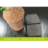 Wholesale Composite Thermoplastic Polymer Resin , Brown Melamine Formaldehyde Moulding Powder from china suppliers