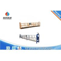 Wholesale 300m High - Rise Building Suspended Scaffold Platform With Carapet Wall Clip from china suppliers
