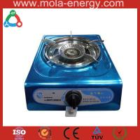 Wholesale High Efficiency Biogas Single Burner from china suppliers