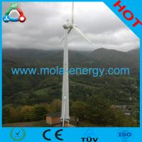 Wholesale Alternative Energy Wind Power Generator from china suppliers