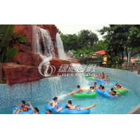 Wholesale Design Wave Outdoor Water Park Lazy River for Holiday Resort and Amusement Park from china suppliers