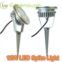 Quality Inground Landscape Light/LED Garden Spike Light/LED Lawn spike Light/ LED Spot Flood Light for sale