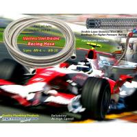 Wholesale race car High performance hose AN braided racing HOSE from china suppliers