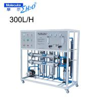 Wholesale 5 Stage Drinking Water Treatment Machine RO filtration System 0.25-200 m3/h Production Rate from china suppliers