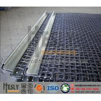 Wholesale Mining Sieving Mesh for Vibrating Screen from china suppliers