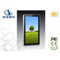 Wholesale Dual Core 21.5 Inch All In One AIO Touchscreen PC Smart Board With 500G Hard Drive from china suppliers