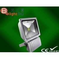 Wholesale 100LM 120W Waterproof LED Flood Lights / Landscape Flood Lights from china suppliers