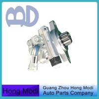 Wholesale 44310-0K040 Toyota Aluninum Power Steering Pump Auto Steering Parts from china suppliers