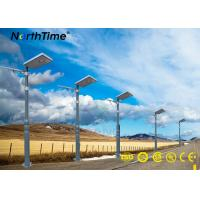 Wholesale Waterproof 15 Watt LED Street Light With Solar Panel 7 Hours Discharge Time from china suppliers