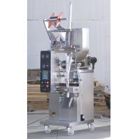 Wholesale Automatic Molasses Tobacco Machine , High Speed 30 Bags / min from china suppliers