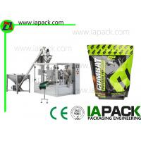 Wholesale Detergent Powder Packaging Machine Bag Given Rotary Packing Automatic from china suppliers
