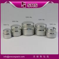 Wholesale SRS manufacturer wholesale round empty golden aluminum cream jar for skincare products use from china suppliers