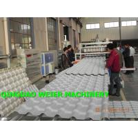 Wholesale Conical Corrugated Roof Sheeting Machine With Double Screw Extruder from china suppliers