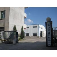 LinHai JinHai Coating Equipment Co.,Ltd