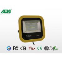 Quality IP65 Waterproof 30W Outdoor LED Flood Lights For Building & Square Led Outside Flood Lights for sale