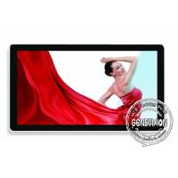 Wholesale Ultra-thin LG Original Panel 49inch PC Touch Wall Mount LCD Display 500cd/m2 Touch Computer with Bluetooth and Wifi from china suppliers