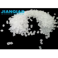 Wholesale Grafted EVA  Tranparent Polymer Additives To Improve Products Tensile Strength Tensile Elongation from china suppliers