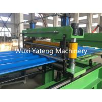 Wholesale Metal Roofing Sheet Roll Forming Machine H - Beam Roof Tile Roll Forming Machine from china suppliers
