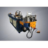 Wholesale PLC Controller Automatic Tube Bending Machine For Bicycle Industry With 4 Axis from china suppliers