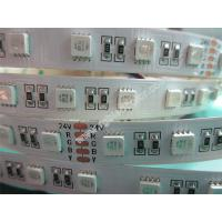 Wholesale 5050 rgby 4 in 1 led strip from china suppliers
