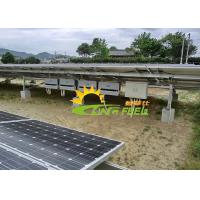 Wholesale Aluminum Solar Mounting Structure Solar Panel Racking System from china suppliers