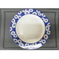 Wholesale Dia. 27cm White Porcelain Plates  Ceramic Round Plate Decorative Pattern Wide Rim from china suppliers