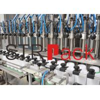 Wholesale Adjustable Inline Piston Filling Machine for cream and liquid with PLC control from china suppliers