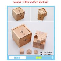 Wholesale pre school professional froebel gifts wooden educational toys froebel GABE5 Third Block from china suppliers