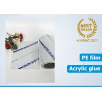 Buy cheap Removable protective film prevents scratch on bright annealed stainless steel 316l from wholesalers