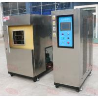 Wholesale Three-Chamber Thermal Shock Test System For Metal , Plastic AC 380V from china suppliers