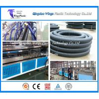 Wholesale HDPE Spiral Corrugated Cable Pipe Production Line / Extruder Machine from china suppliers