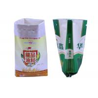 Quality Durable Bopp Film Printing Pp Woven Rice Bags 25 Kg 50kg Environment Friendly for sale
