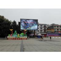 Wholesale High Refresh Rate Led Programmable Sign Display Board 1 / 5Scanning Driving Mode from china suppliers