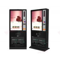 Wholesale Smart design Self service Multifunctional customized 32 inch touch screen lobby cinema ticket vending Kiosk with wifi 3G from china suppliers