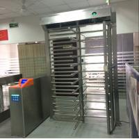 Buy cheap Reliable Personal Safety  Brushed Industrial Turnstile RFID Card Reader Full Height Turnstile from wholesalers