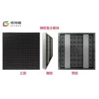 Wholesale Outdoor  Aluminum  P8 Energy Saving Full Color Hd Led Video   Advertising  Display Screen from china suppliers