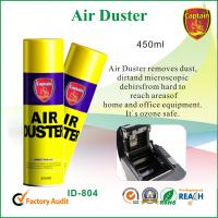 Wholesale Household / Industrial Cleaning Supply , Spray Air Duster Remove Dust / Dirt from china suppliers