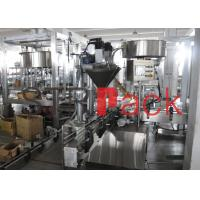 Wholesale Automatic Auger Powder Filling Machine for cocoa and albumen powder 80 - 100 cans / min from china suppliers