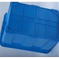 Wholesale High quality Plastic Container from china suppliers