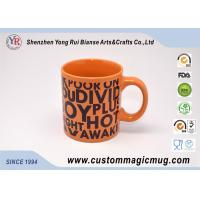Wholesale Novelty Porcelain Color Changing Heat Activated Coffee Mug Sublimation from china suppliers