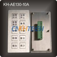 Wholesale Vandal-proof Mining Machinery keypad from china suppliers