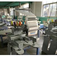 Wholesale Multi - Languages Touch Panel Single Head Embroidery Machine With Thready Holding System from china suppliers
