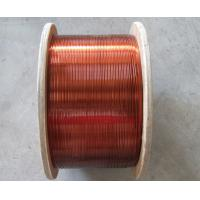 Wholesale Class A Rectangular / Flat Enamelled Copper Wire 200 Degree For Transformers from china suppliers
