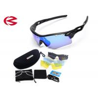 Wholesale Ultra TR90 Frame Outdoor Sports Sunglasses With Interchangeable Lenses Anti - Scratch from china suppliers