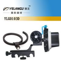 Wholesale Precise Pro DSLR Follow Focus Outstanding Dampening Easy To Mount from china suppliers
